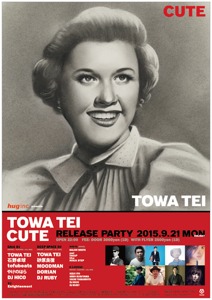 20150921_towatei_CUTE_PARTY@VISION_omote.png