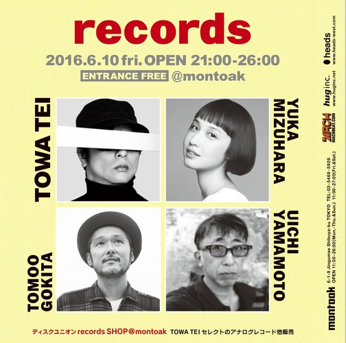 TOWA TEI_20160610_montoak-records_ura01.jpg