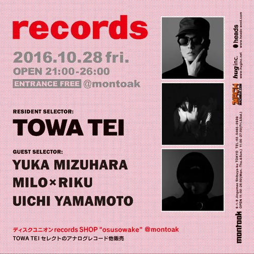 20161028_towatei_records-ura.jpg