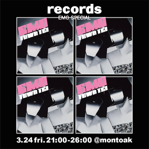 0324 records flyer.png