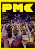 20150715_piamusiccomplex01.jpg
