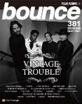20150725_bounce.jpg