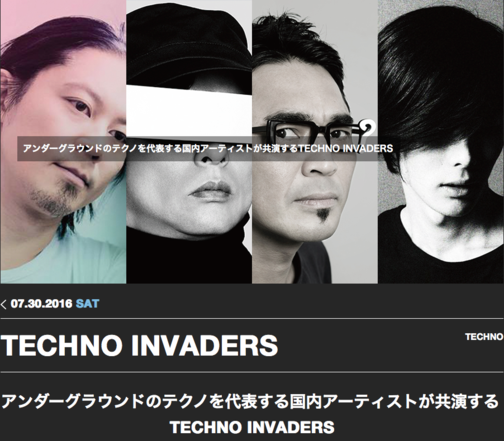 20160703_TECHNO INVADERS_towa tei_VISION.png