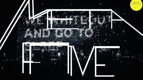 METAFIVE_WINTER LIVE 2016_METASOKU.png