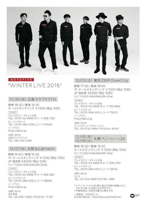 METAFIVE_WINTER LIVE_flyer_ura.jpg