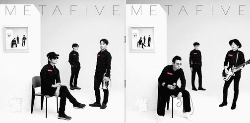 METAFIVE_METABOOKH1-4.jpg