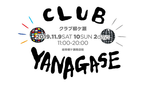 main_logo_2.jpg