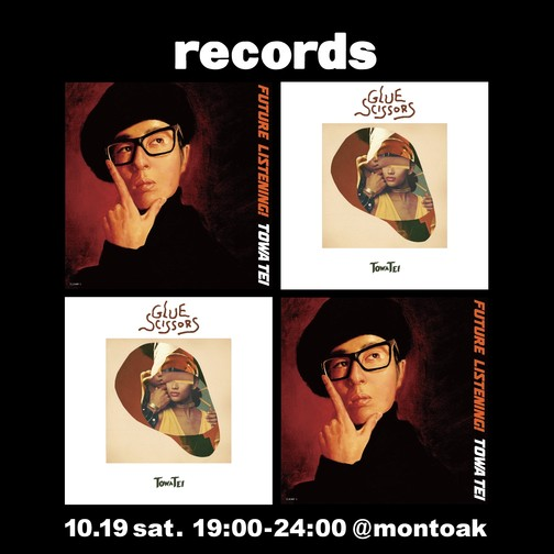 recordsフライヤー.jpg