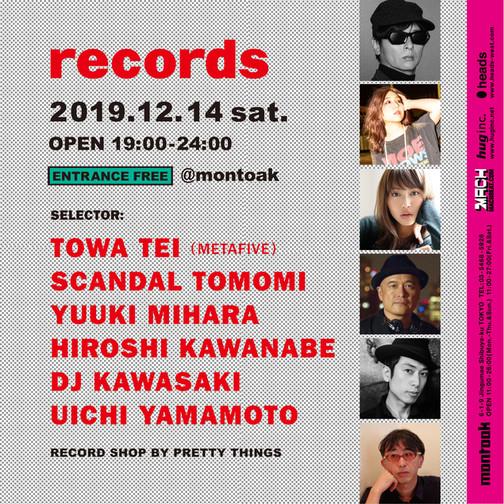 records20191214_back-thumb-635xauto-4696.jpg
