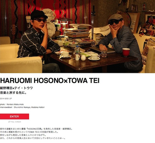 20140605_honeyee.com_ HARUOMI HOSONO ✖️ TOWA TEI.jpg