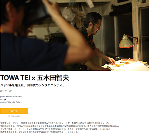 20140605_honeyee.com_ TOMOO GOKITA ✖️ TOWA TEI.png