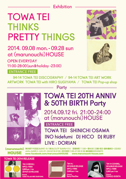 TOWA TEI THINKS PRETTY THINGS_back201408.jpg