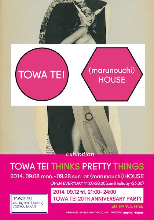 TOWA TEI THINKS PRETTY THINGS_front0717.jpg