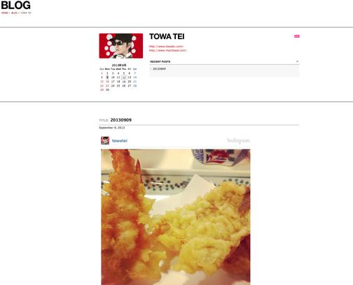 TOWA TEI_WORD PLAY_20130912.jpg