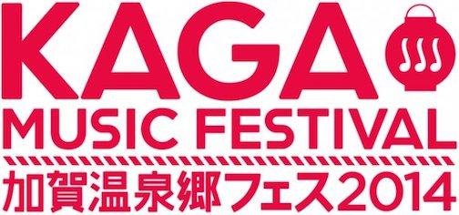 TOWA TEI_kagafes20140921_logo.jpg