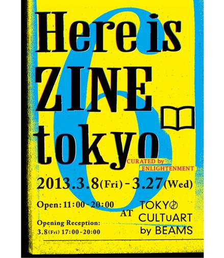 th_20130308ZINE_OMOTE.jpg