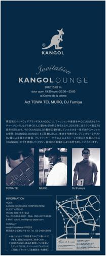 th_TOWATEI_DJ Fumiya_20121026_KANGOLUNGE_invitation.jpg